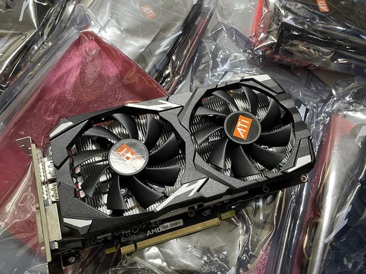 Radeon™ RX 580 (OEM) Informatique