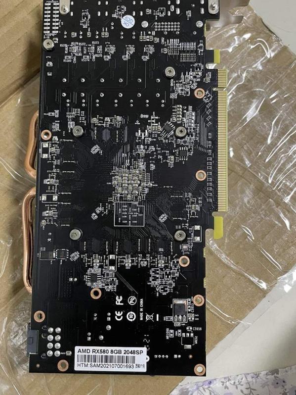 Radeon™ RX 580 (OEM) Informatique 2