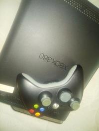 xbox360 faire offre